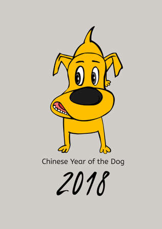 Yellow Dog Poatcard