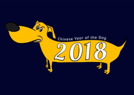 dachshund: Yellow Dog Image