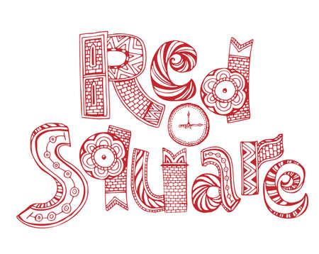 Unique Red Square lettering. Vector hand drawn typography illustration. Russian decorative headline in red color, isolated on white background. Useful for travel souvenir, tourist card, t-shirt design.