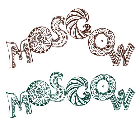 Unique Moscow lettering. Vector hand drawn typography illustration. Russian decorative outlined headline, isolated on white background. Useful for travel souvenir, tourist card, t-shirt design. Illustration