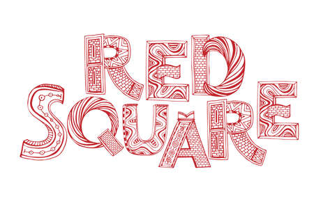 Unique Red Square lettering. Vector hand drawn typography illustration. Russian decorative headline in red color isolated on white background. Illustration