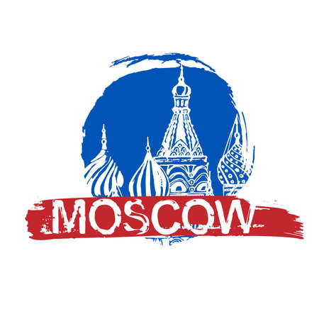 Moscow image with Saint Basil Cathedral. Vector hand drawn typography illustration.