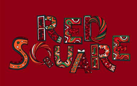 Unique red square lettering illustrations