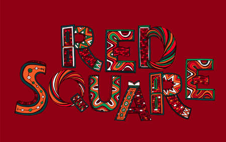 Unique red square lettering illustrations