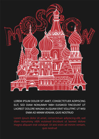 Moscow poster with Saint Basil s Cathedral and unique lettering. Vector hand drawn typography illustration. Decorative Russian background useful for travel souvenir, postcard, T-shirt design. Illustration