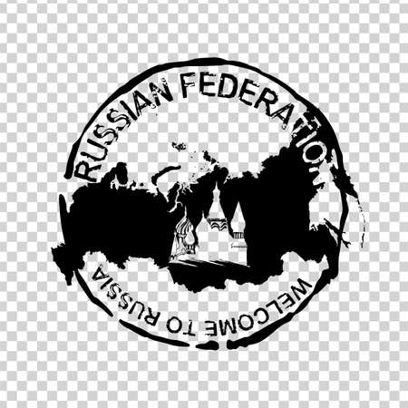 Grunge Russian Federation passport visa stamp. Vector illustration in black colour isolated on a transparent background.  イラスト・ベクター素材