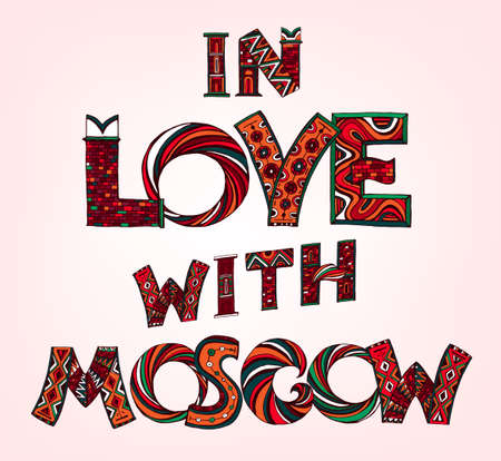 In love with Moscow. Unique lettering. Vector hand drawn typography illustration. Creative decorative headline in bright colors. Useful for travel souvenir, tourist card, T-shirt design.