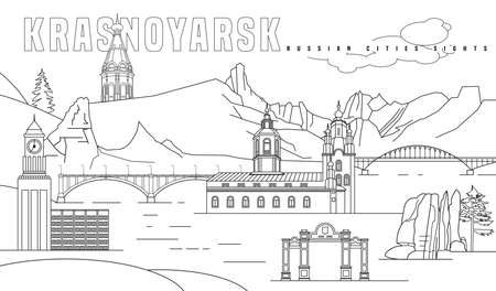 Krasnoyarsk main attractions. Russian city. Editable vector illustration in black color isolated on a white background. Travelling, geography and architecture concept. Local Siberia towns collection.