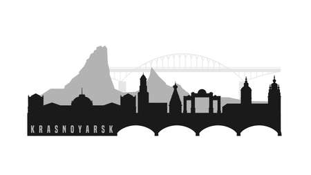 Krasnoyarsk main attractions. Russian city view. Editable vector illustration in grey color isolated on white background. Travelling, geography and architecture concept. Local Siberia towns collection  イラスト・ベクター素材