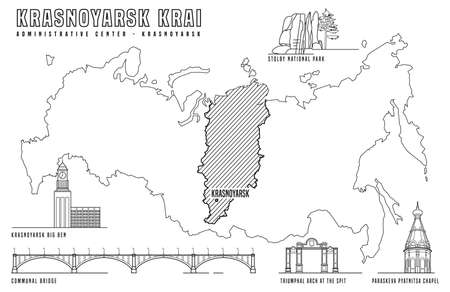 Krasnoyarsk Krai. Russian city with main attractions on a map. Editable vector illustration in black color on white background. Travelling, geography and architecture concept. Siberia towns collection