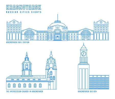 Krasnoyarsk main attractions. Russian city. Editable vector illustration in blue color isolated on a white background. Travelling, geography and architecture concept. Local Siberia towns collection.