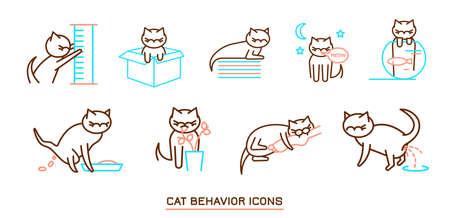 Cat Behavior Icons Иллюстрация