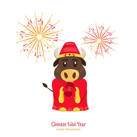 Chinese traditional character. New Year tradition. Greeting card, poster, postcard element. Celebration graphic design. Editable vector illustration in flat cartoon style isolated on white background Banque d'images - 155038373