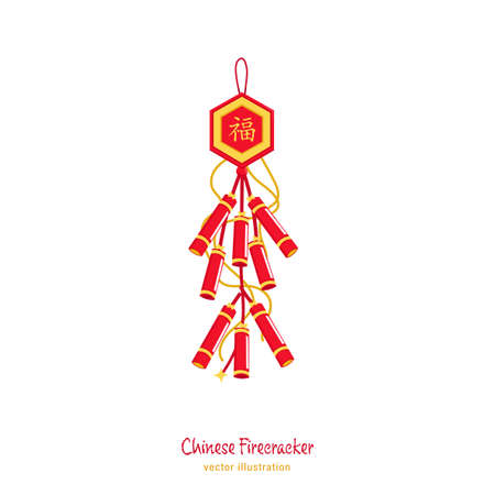 Traditional firecracker. Happiness in Chinese language. Icon, sign, pictogram. Editable vector illustrator in flat cartoon style isolated on a white background.