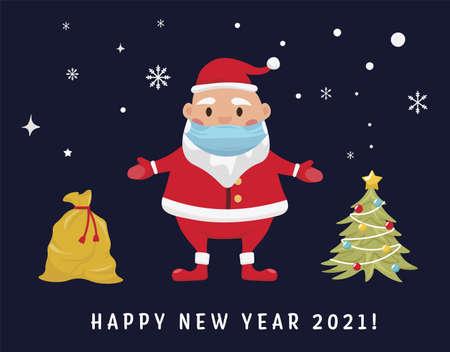 New year postcard Vetores