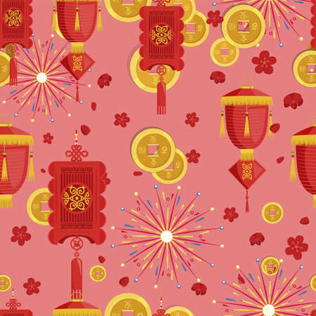 Seamless lantern and coins pattern