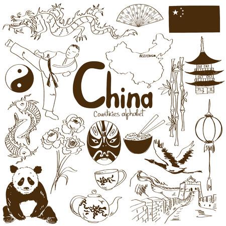 Pretschets verzameling Chinese iconen, landen alfabet Stock Illustratie