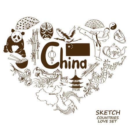 Colección China - Dibujos A Mano En Conjunto De Vectores ...