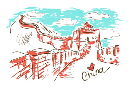 great: Colorful sketch illustration with Great Wall of China on a white background. Illustration
