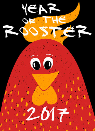 Happy New Year greeting card. Typography poster with funny red rooster - symbol of the Chinese New Year.