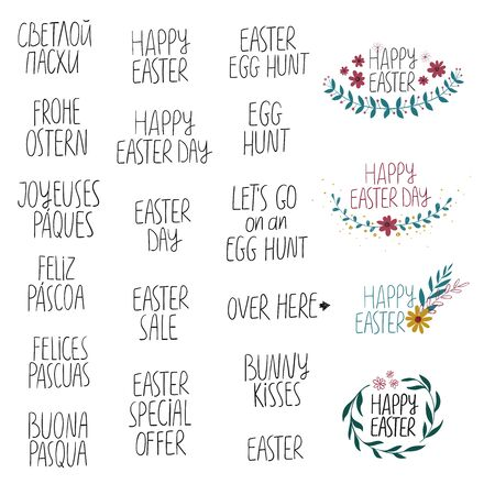 Happy Easter collection with lettering greetings and phrases in different languages - English, Russian, Italian, German, Spanish, Portuguese, French. Ilustracja