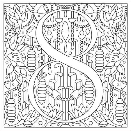 Vintage retro illustration in an engraving style of the number eight, flowers, branches and leaves. Art Nouveau and art Deco style. Symmetrical image with a black and white outline contour