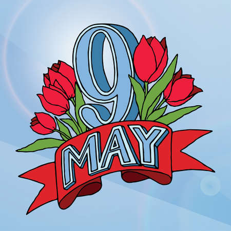 May 9 russian holiday victory day. Red ribbon isolated on blue sky background, number nine and red tulips. Vector illustration Vectores
