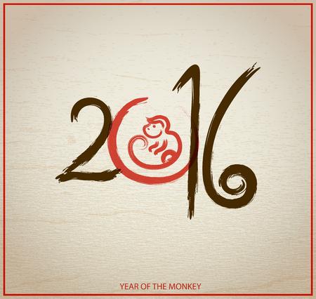 silueta: Año del mono en estilo oriental. La inscripción 2016 en estilo oriental en el papel texturizado y un símbolo del Mono pintado pincel seco