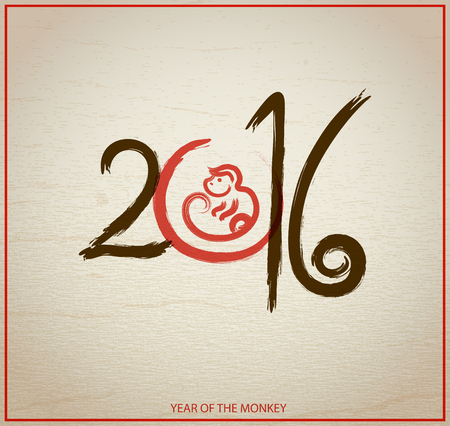 chinese new year decoration: Year of the Monkey in oriental style. The inscription 2016 in oriental style on textured paper and a symbol the Monkey painted dry brush Illustration