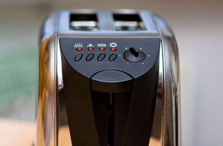 modern toaster Stock Photo - 2860817
