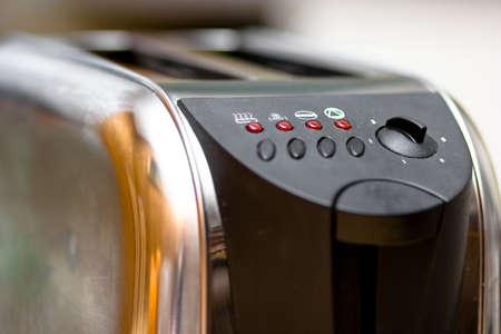 modern toaster Stock Photo - 2860815