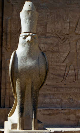 horus Banco de Imagens
