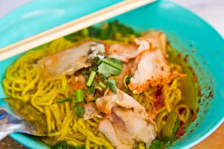 Pork noodle water  photo