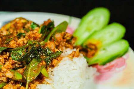 Basil Fried Rice  Basil Fried Rice Thailand food  photo