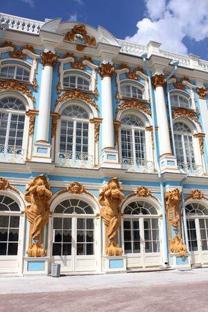 tsarskoye: Catherine Palace  in Tsarskoye Selo, Russia