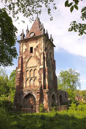 tsarskoye: Pavilion Chapelle in the Alexander Park in Pushkin  Tsarskoye Selo , Russia