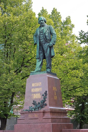 mikhail: Russian componist Mikhail Glinka