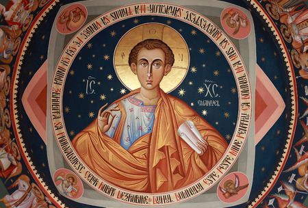 constantin: Bucharest, Romania - July 11, 2015: Mural on wall of St Georges New Church Biserica Sfantul Gheorghe Nou, The church was founded by Constantin Brancoveanu and contains his remains