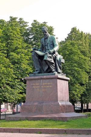public figure: Saint-Petersburg, Russia - circa July 2015: Nikolai Rimsky-Korsakov, Russian composer. A sculptural monument to the famous Russian composer, teacher, conductor, public figure, music critic