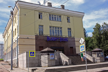 feature films: Vyborg, Russia - 19 July 2016: Cinema Vyborg Palace is one of the centers of the annual Russian national festival of feature, documentary and animated films  Window to Europe