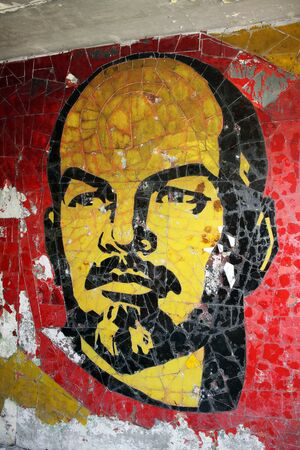 Broken mosaic with a portrait of Lenin