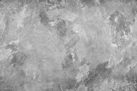 Abstract gray concrete background. Space for text.