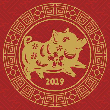 Chinese Oriental Lunar Festival