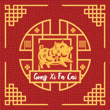Chinese New Year[a] is a Chinese festival that celebrates the beginning of a new year on the traditional Chinese calendar. The festival is usually referred to as the Spring Festival in modern China,[b] and is one of several Lunar New Years in Asia.