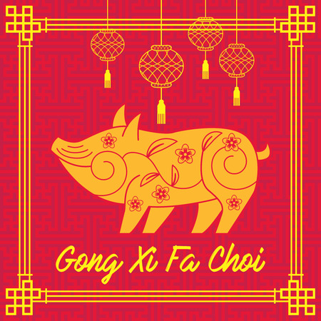 Chinese New Year is a Chinese festival that celebrates the beginning of a new year on the traditional Chinese calendar. The festival is usually referred to as the Spring Festival in modern China, and is one of several Lunar New Years in Asia. Illustration