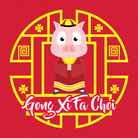 Chinese New Year is a Chinese festival that celebrates the beginning of a new year on the traditional Chinese calendar. The festival is usually referred to as the Spring Festival in modern China, and is one of several Lunar New Years in Asia.