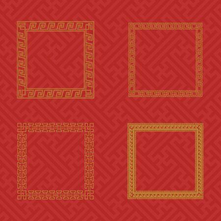 Classic Oriental Chinese Ornament Frame Vintage Border Art Decorative