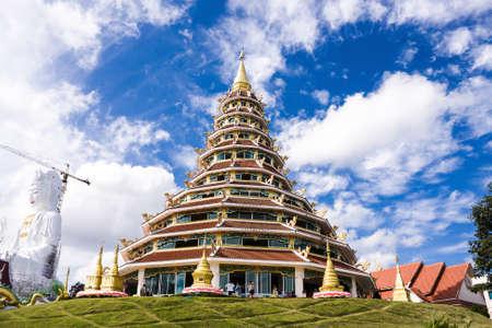 pla: Pagoda Statue Of Wat Huai Pla Kang With Blue Sky Background.
