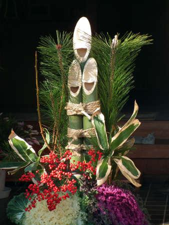 Kadomatsu(Japanese new years ornaments)