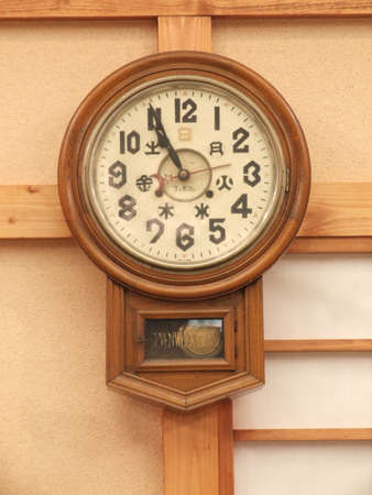 an old wall clock Stock Photo